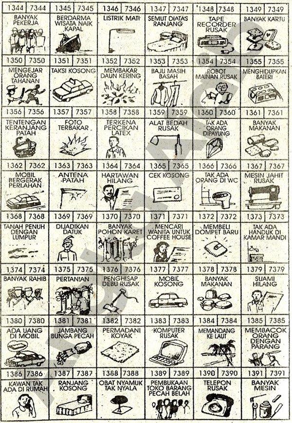 1344-1391