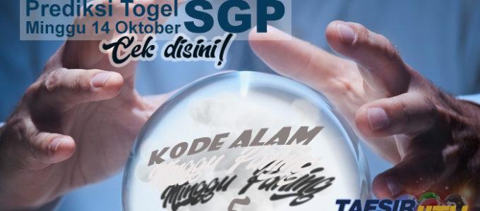 Prediksi Togel SGP 14 Oktober 2018