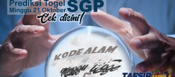Prediksi Togel SGP 21 Oktober 2018