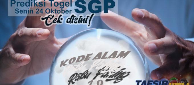 Prediksi Togel SGP 24 Oktober 2018