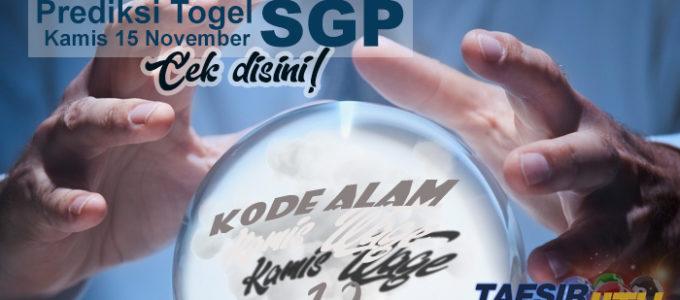 Prediksi Togel SGP 15 November 2018