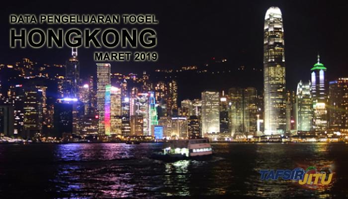 HK Maret 2019