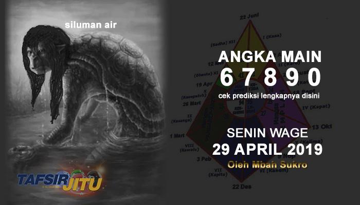 Prediksi Togel SGP 29 April 2019 tafsirjitu