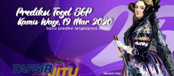 Prediksi Togel SGP 19 Maret 2020 Oleh Mbah Sukro Tafsirjitu