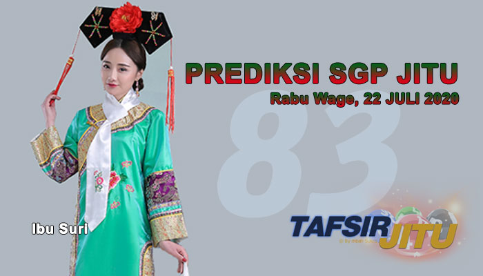 Prediksi-Togel-SGP-22-Juli-2020