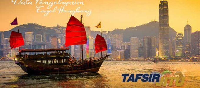 Data Pengeluaran Togel Hongkong September 2020