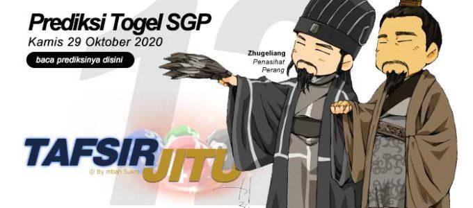 Prediksi Togel SGP 29 Oktober 2020 Oleh Mbah Sukro tafsirjitu