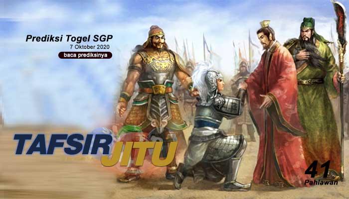 Prediksi Togel SGP 7 Oktober 2020 Oleh Mbah Sukro tafsirjitu