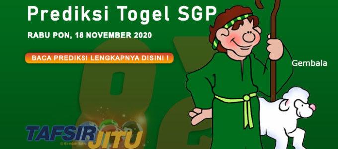Prediksi-Togel-SGP-18-November-2020-Oleh-Mbah-Sukro-Tafsirjitu