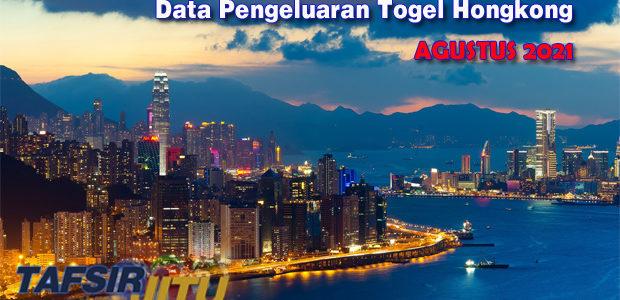 Data-Pengeluaran-Hongkong-AGUSTUSl-2021